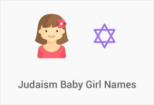 Judaism Baby Girl Names