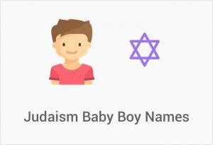Judaism Baby Boy Names