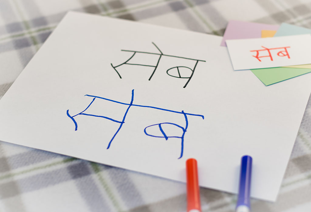 can i write in hindi? - FirstCry Parenting