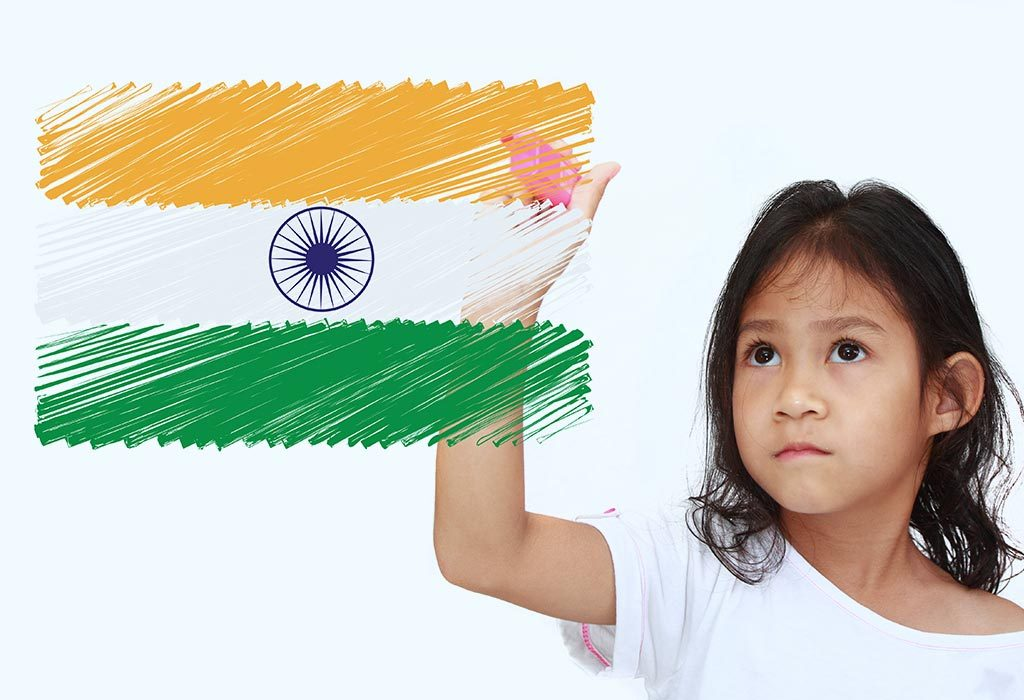 DRAWING INDIAN FLAG