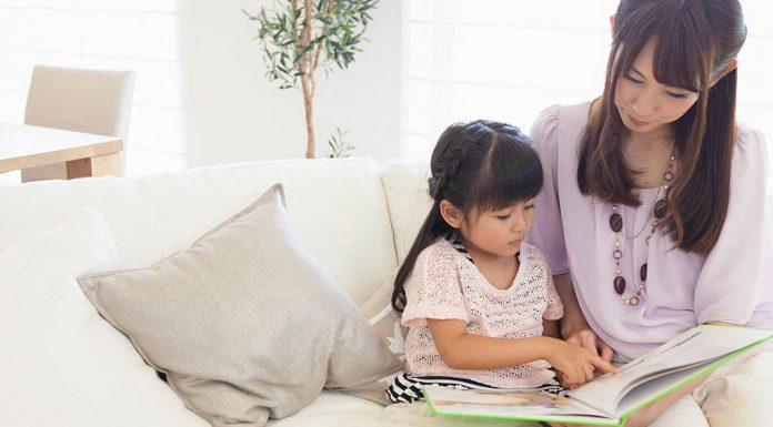 Teaching Sight Words to Preschoolers