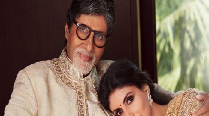 Amitabh Bachchan's daughter Shweta
