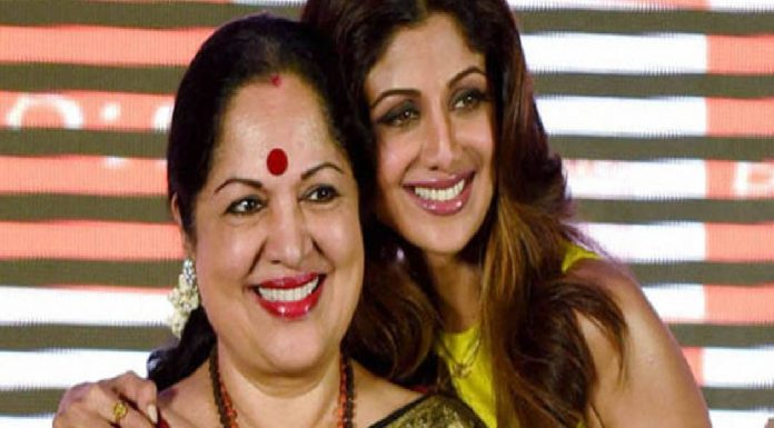 When her mom was pregnant with Shilpa