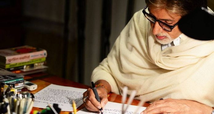 amitabh bachchans letter to his granddaughters is a must read for every woman