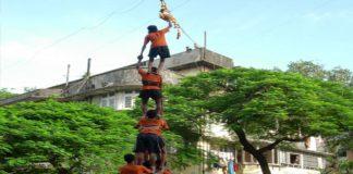 Ensuring your Child's Safety In Dahi Handi Festival