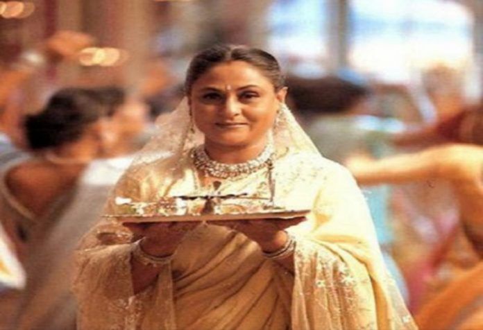 6 Things Bong Mothers Will Say When They See You After Ages!