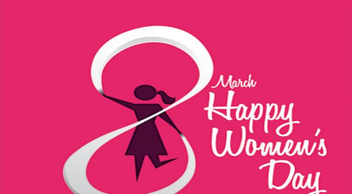 Inspirational Quotes for Women's Day