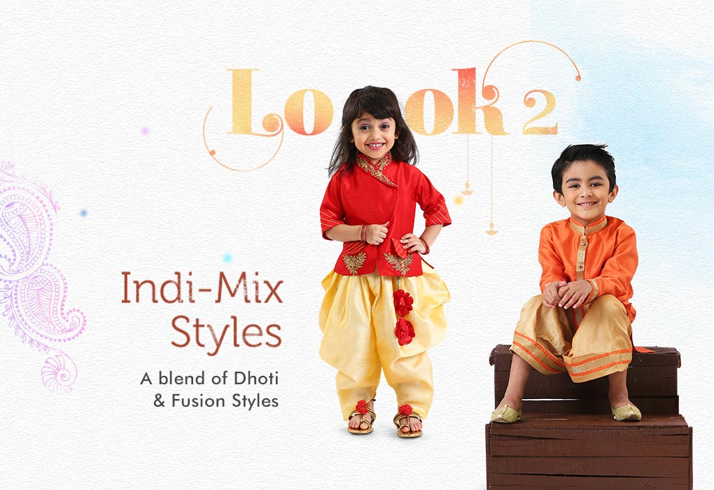 Indie-mix style
