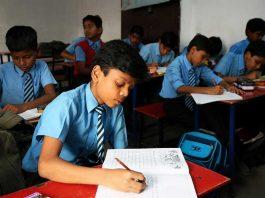 RTE অনুযায়ী বিদ্যালয়ে ভর্তি