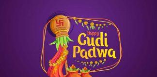 Beautiful Rangoli Designs for Gudi Padwa