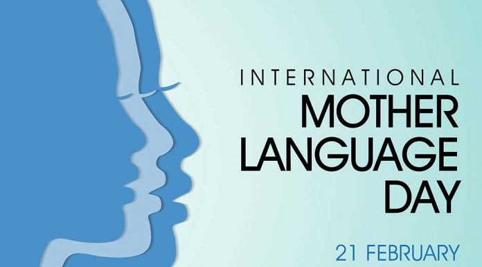 International Mother Language Day - a Reminder to the Parents and Kids of the Present Generation