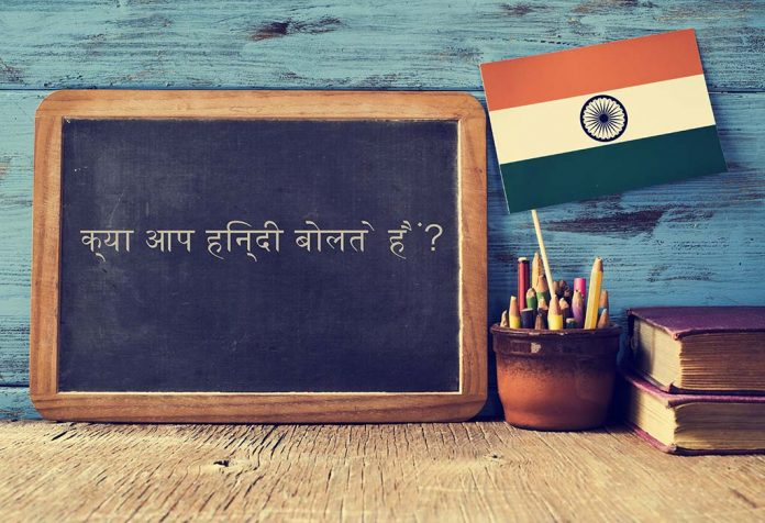 International Mother Language Day- Parents, Talk to Your Kids in Your Mother Tongue