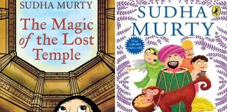সুধা মূর্তি বিরোচিত 7 টি সেরা শিশুদের গল্প