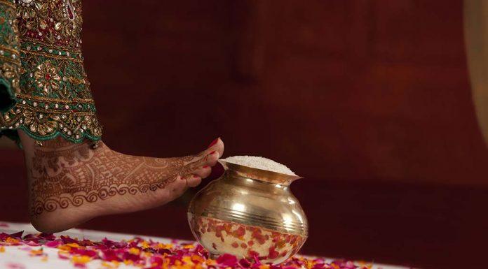 ससुराल में पहला दिन और रस्मों की कुछ खट्टी-मीठी यादों का सफर