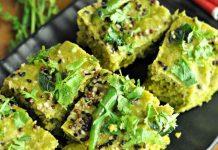 Besan Palak Dhokla Recipe