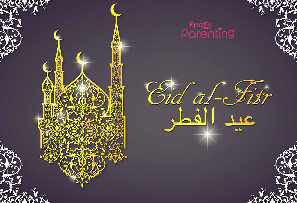 Happy Eid-ul-Fitr Messages