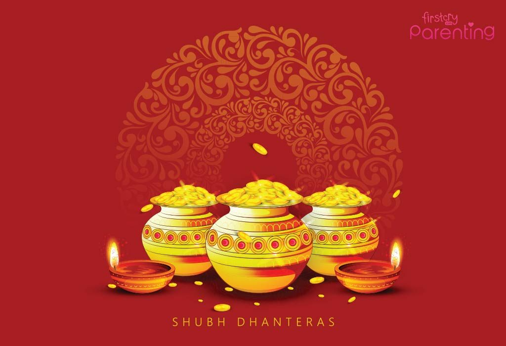 Happy Dhanteras Images and Photos