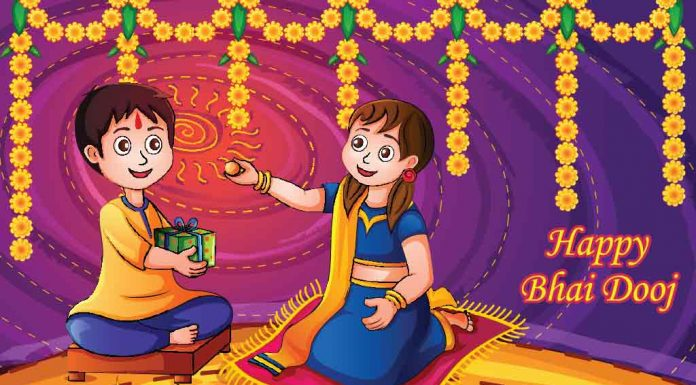 Bhai Dooj Wishes, Messages and Quotes