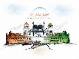 गणतंत्र दिवस पर बेस्ट कोट्स, विशेस और मैसेज