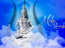 Maha Shivratri 2021 - Messages, Wishes, and Quotes for Your Family and Friends