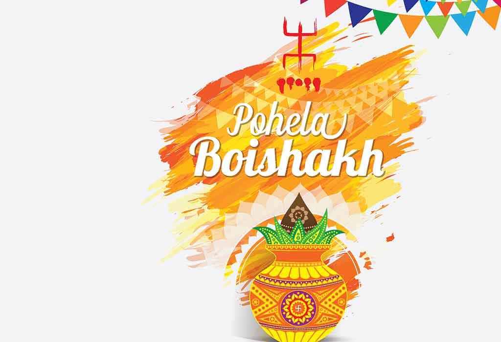 Bengali New Year 2021
